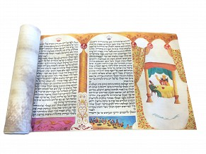 Megillat Esther on Parchment - Illustrated