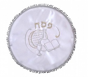 Round Passover Matzah Cover - Gold and Silver