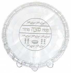 Round Passover Matzah Cover - Silver
