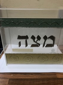 Matzah Box With Design