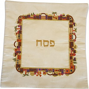 Square Embroidered Cover with Pesach Design
