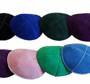 Personalised Suede Kippot - 50 pieces