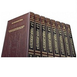 Hebrew English Artscroll Shas - Full Size - 73 volumes