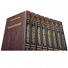 Hebrew English Artscroll Shas Daf Yomi Size - 73 volumes