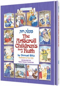The Artscroll Children's Book of Ruth [Hardback]