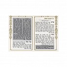 The Artscroll Simchon - Gold Border