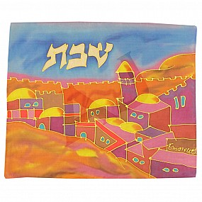 Yair Emanuel Painted Silk Challah Cover with a Jerusalem View