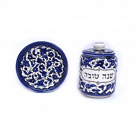 Armenian Honey Pot - Blue Floral