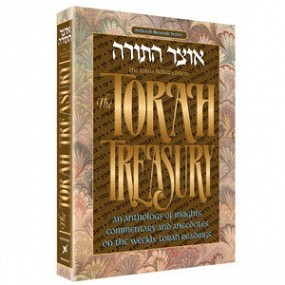 The Torah Treasury - Deluxe Gift Edition