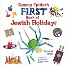 Sammy Spider's First Book of Jewish Holidays (Board Book)