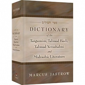 Jastrow Dictionary (New Edition)
