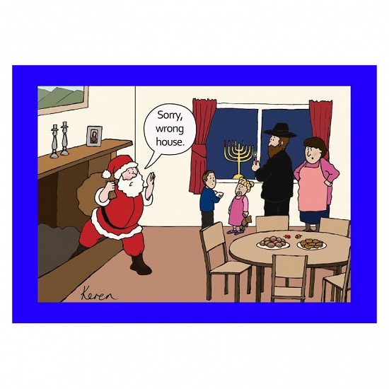 Santa wrong address