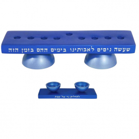 Emanuel Hanukah Menorah & Shabbat Candles - Blue