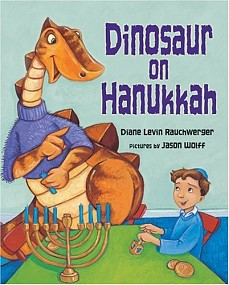 Dinosaur on Chanuka - paperback