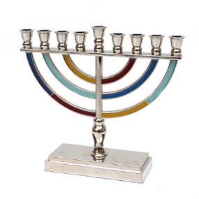 Metal Menorah - Multicolored