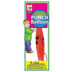 Happy Chanuka Punch Balloon