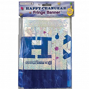 Happy Chanuka Fringe Banner