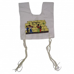 Children's Tzitzit - Wailing Wall