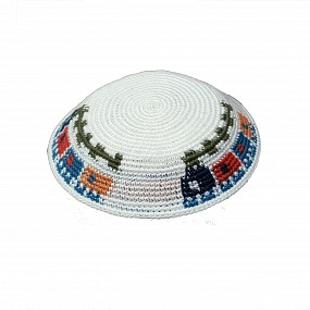 Train Knitted Kippah - Children's