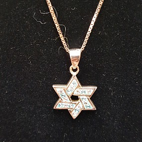 Blue Magen David Necklace