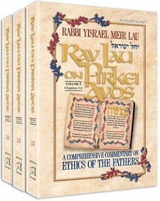 Rav Lau on the Pirkei Avos 3 Volume Slipcased Set