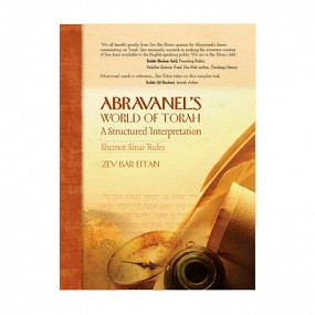 Abarvanel's World of Torah: Shemot Volume 1
