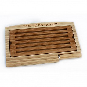 2 Tone Wooden Challah Board & Knife - Inlay
