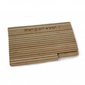 2 Tone Wooden Challah Board and Knife