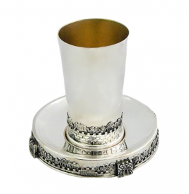Sterling Silver Jerusalem Set