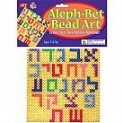 Aleph-Bet Bead Game