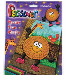 Passover Mosaic Craft
