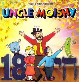 Uncle Moishy