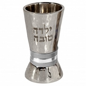 Children's Kiddush Cup - Yalda Tovah