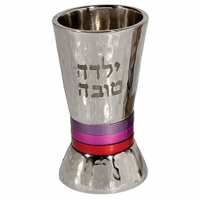 Children's Kiddush Cup - Maroon Rings