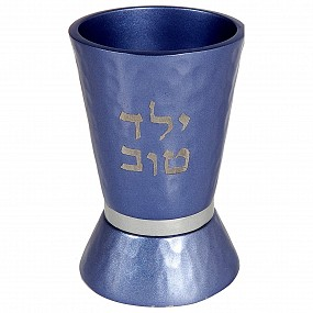Kiddush Cup for kids - Blue