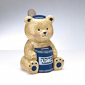 Teddy Bear Tzedakah Box