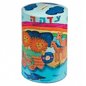 Wooden Tzedakah Box - Noah's Ark