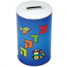 Tzedakah Box tin - with pictures