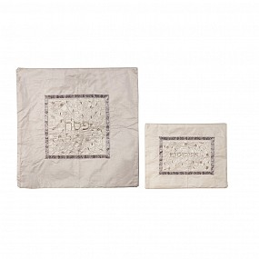Centre Embroidery Pesach Set - Silver