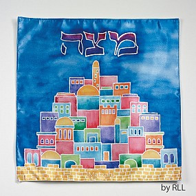 Matzah Cover - Jerusalem