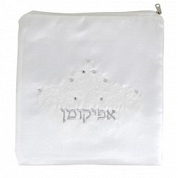 White Embroidered Afikoman Bag