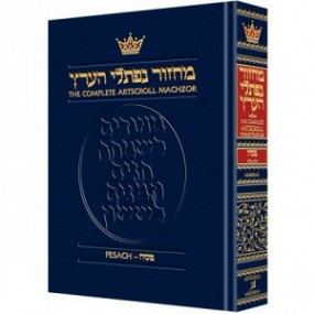 Pesach Machzor - Pocket Size - Hard Cover - Ashkenaz