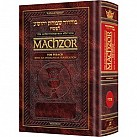 Interlinear Pesach Machzor Pocket Size Ashkenaz