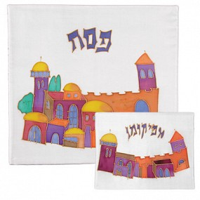 Painted Silk Matzah Cover - Jerusalem