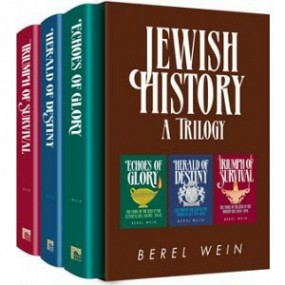 Jewish History A Trilogy - 3 Volume set