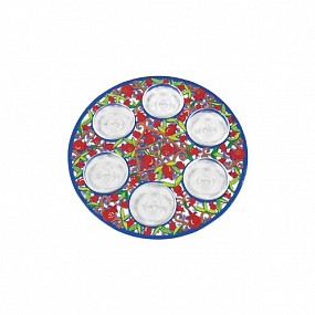 Metal pomegranate seder plate