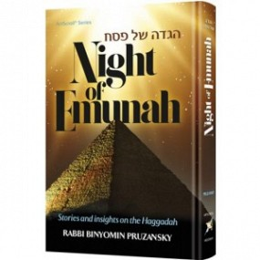 Night of Emunah