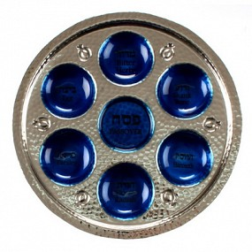 Hammered Passover Plate - Blue