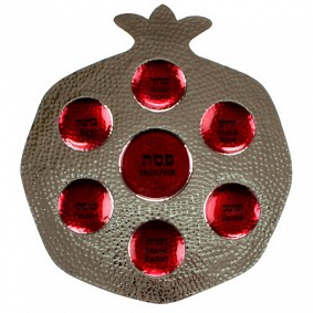 Hammered Passover Plate - Red