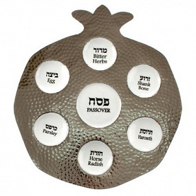 Hammered Passover Plate - White